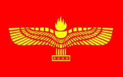 250px-Flag_of_the_Syriac-Aramaic_People_svg